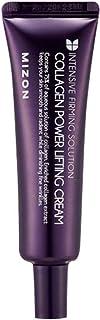 Mizon Collagen Cream (Collagen Power Lifting Cream Tube (35ml))