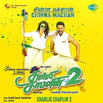 "Chinna Machan (From ""Charlie Chaplin 2"") - Single"