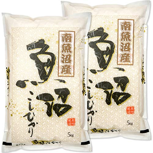 新潟県産 南魚沼産コシヒカリ 白米 10kg (5kg×2 袋) 令和2年産
