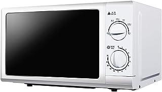 Horno De Microondas Doméstico Mecánico, Capacidad 20L, Plato Giratorio, Ajuste De 5 Velocidades, Se Puede Cronometrar, Blanco