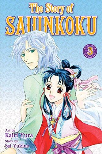 Story of Saiunkoku Volume 3