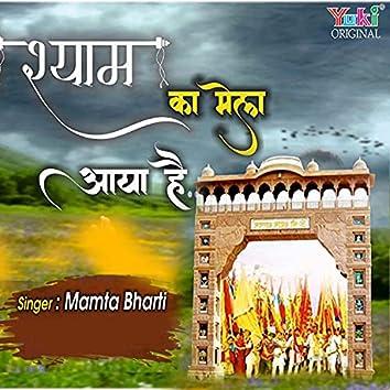 Shyam Ka Mela Aya Hai (Hindi)