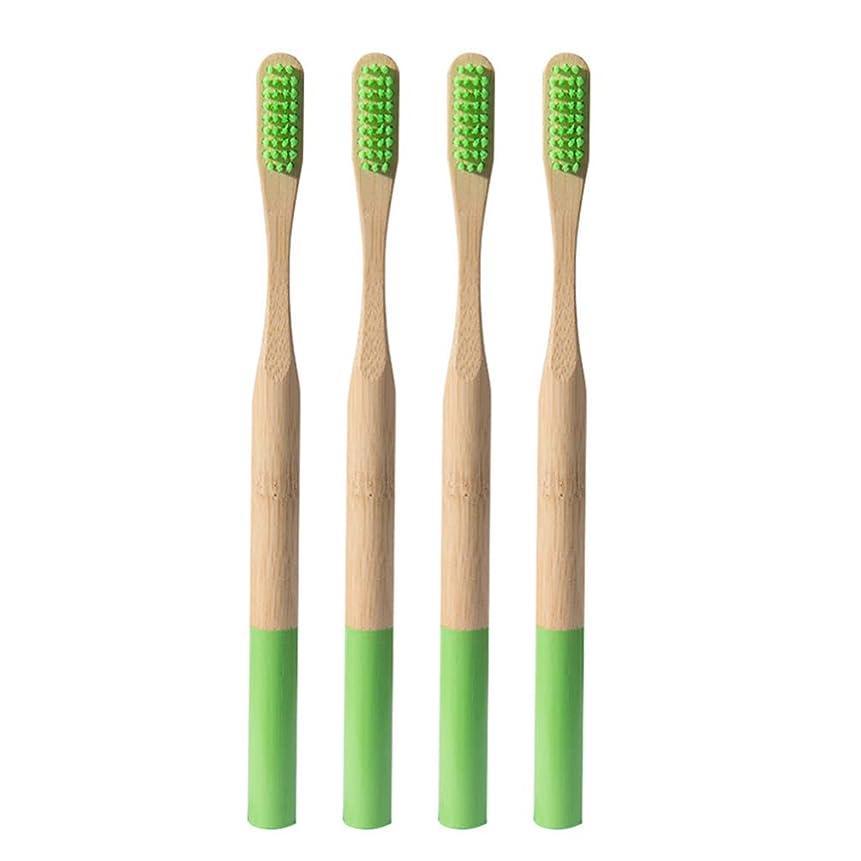 終了しました利益協定SUPVOX 4本の天然竹歯ブラシエコフレンドリーな歯ブラシ、柔らかいナイロン毛、BPAフリーの生分解性
