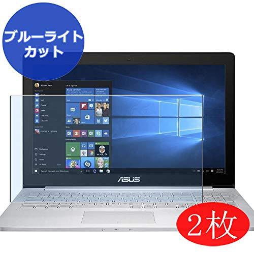 VacFun 2 Piezas Filtro Luz Azul Protector de Pantalla Compatible con ASUS Zenbook Pro UX501VW 15.6