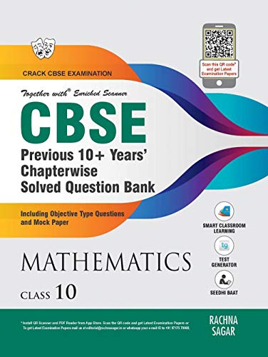 Together with CBSE Mathematics Previous 10+ Years Question Bank for Class 10 ( 2019-2020 Examination)