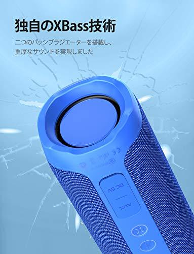 51GfvDxEtLL-Tribitのワイヤレススピーカー「Stormbox」をレビュー。 全方位型スピーカーで使い勝手良し