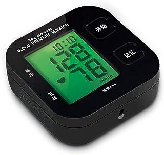 Tensiómetro de Brazo Tensiómetro De Brazo - Casa De Salud Cuidado Mayor Tipo Superior del Brazo Inteligente Automático De Retroiluminación De Pantalla Grande 60 Memoria Tiempos esfigmomanómetro