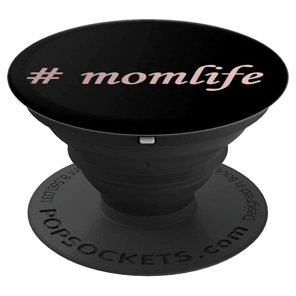 Rose Gold Mom Life Pop Socket - Phone Grip Cute Gift for Mom - PopSockets Grip and Stand for Phones and Tablets