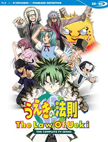 Law Of Ueki Complete Tv Series [Blu-ray]