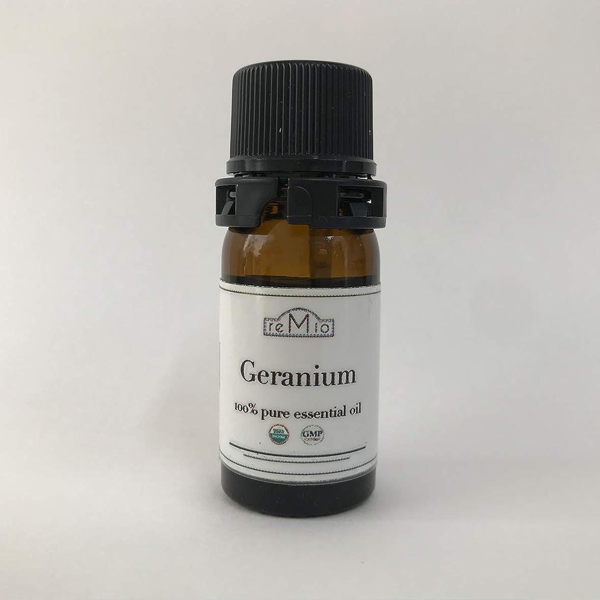維持する合意キモいオーガニック ゼラニウム オイル(5ml)