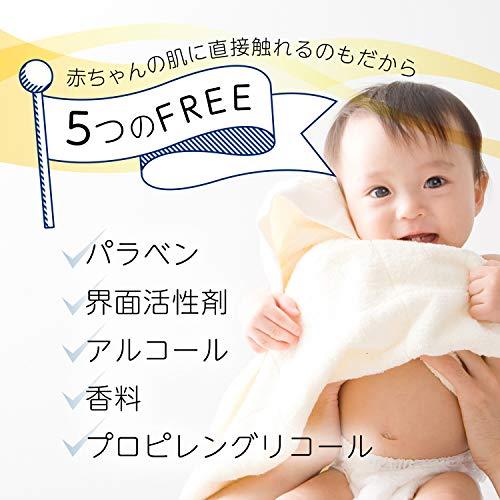 『レック miffy フォトフレーム付 おしりふきケース (100%食用成分 おしりふき 70枚入) 日本製』の4枚目の画像