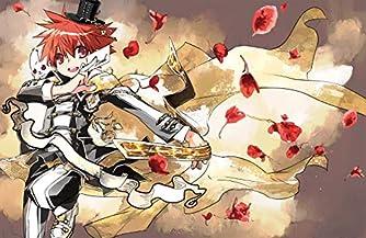 D・N・ANGEL New Edition IX (あすかコミックスDX)