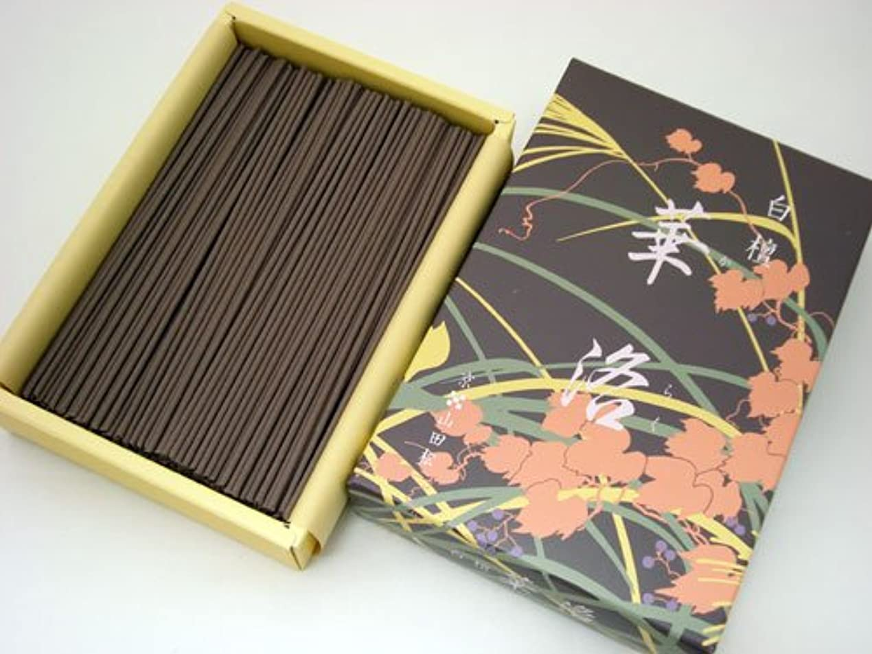 冷えるチートアブセイ山田松の線香 【白檀 華洛(からく)】 バラ詰 大箱