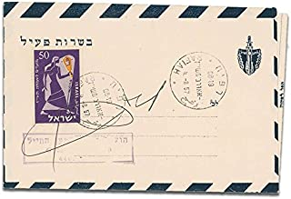 Lt. General Moshe Dayan - First Day Cover Signed