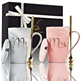 Fantasy Functions Mr. and Mrs. Coffee Mugs. Perfect for Engagement, Bridal Shower, Wedding, Anniversary. Unique Elegant for Bride To Be. Marble Ceramic Mugs. 14 oz