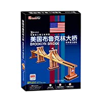 Interestingly. three-dimensional jigsaw puzzle: United States Brooklyn Bridge(Chinese Edition)