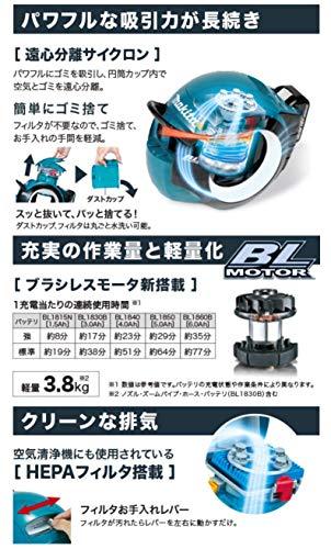マキタ(Makita)充電式サイクロンクリーナ(本体のみ)CL501DZ