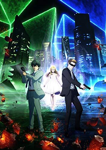 INGRESS THE ANIMATION 第2巻 レジスタンス <完> (数量限定) [Blu-ray]