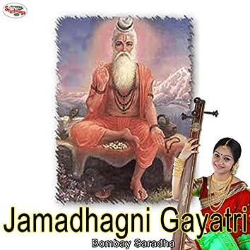 Jamadhagni Gayatri - Single
