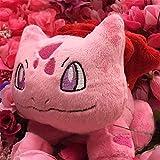 Rose Bulbasaur Plush - Pokemon Center Plush Stuffed Animal Toy Valentine's Day Present