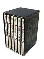 棺姫のチャイカ 全6巻セット [マーケットプレイス Blu-rayセット]