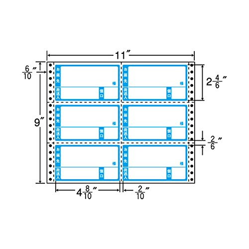 M11BA(VP) 連続ラベル 荷札印刷入り 6面付 500折 122×68mm ドットインパクトプリンタ用連続ラベル ナナフォーム) 6面 500折入り