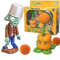 Plants vs Zombie Figure Toys For Children PVC Peashooter Pea Shooter 2 Complete Set Soft Silicone Anime Figure Toy PVZ Set ofCombination