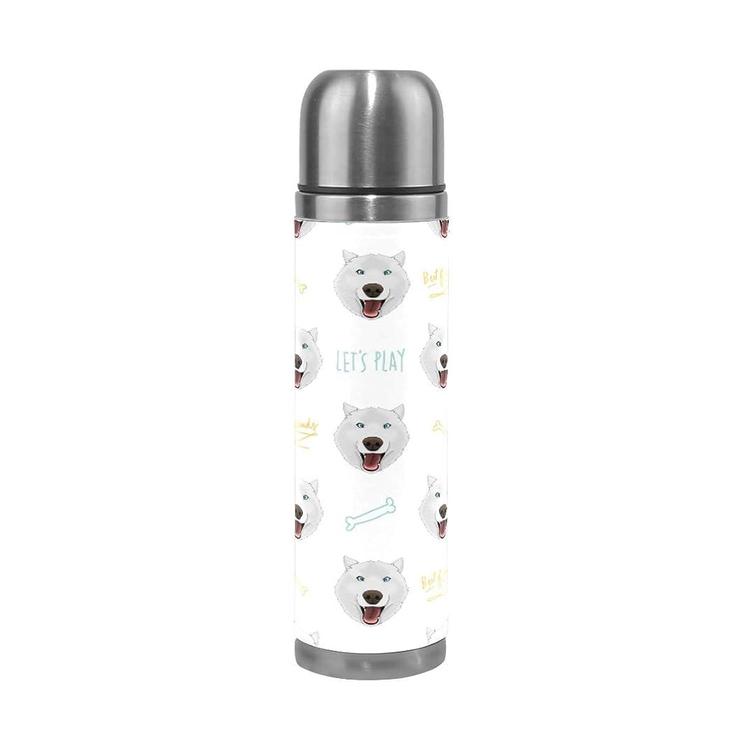 はっきりと放散する電気的水筒 本革 ステンレスボトルコップタイプ 保温 保冷 直飲み 真空断熱ケータイマグ スポーツボトル ハスキー犬 柄 [並行輸入品]
