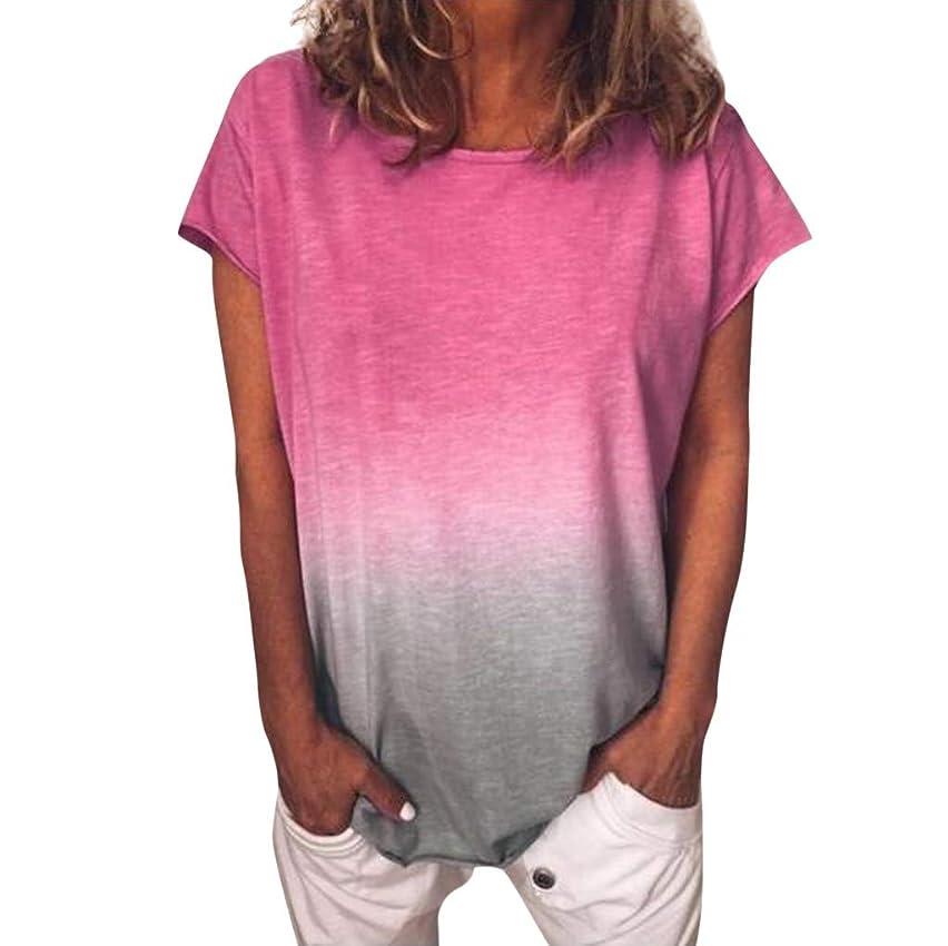 Amlaiworld Women Tops Basic Shirt Casual Gradient Color Short Sleeved T-Shirt Tunic Blouse Tops Activewear Shirt