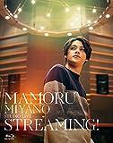 MAMORU MIYANO STUDIO LIVE~STREAM...[Blu-ray/ブルーレイ]