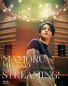 [Amazon.co.jp限定]MAMORU MIYANO STUDIO LIVE ~STREAMING!~ Blu-ray(メガジャケ+缶バッチ(ジャケ絵柄)付き)