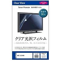 メディアカバーマーケット MEK LC2496 [24インチ(1366x768)]機種用 【クリア光沢 テレビ用液晶保護フィルム】