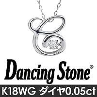 ダンシングストーン K18WG・天然ダイヤモンドシリーズイニシャル「C」ペンダント/ネックレス