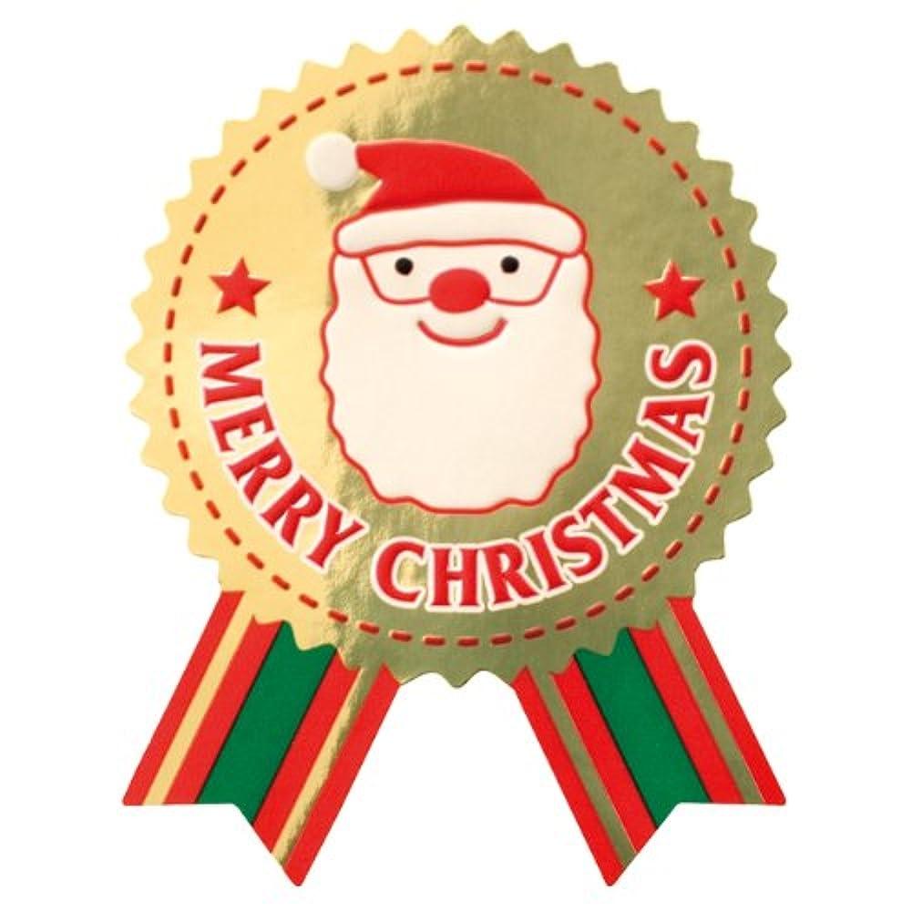 名義で農業のインフレーションギフトシール クリスマス リボン型 サンタ (100枚) XSA-1S