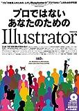 q? encoding=UTF8&ASIN=4767813506&Format= SL160 &ID=AsinImage&MarketPlace=JP&ServiceVersion=20070822&WS=1&tag=liaffiliate 22 - Illustratorの本・参考書の評判