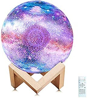 [2021 New] Portable Quran speaker LED night light, 16-color 3D printing LED Galaxy Moon light, Bluetooth remote control sp...