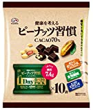 不二家 ピーナッツ習慣(カカオ70%)10P 216g ×12袋