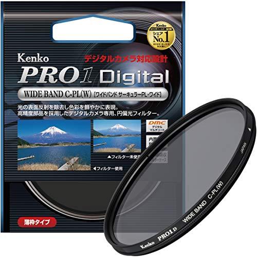 Kenko カメラ用フィルター PRO1D WIDE BAND サーキュラーPL (W) 58mm コントラスト上昇・反射除去用 518526