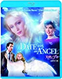 天使とデート[Blu-ray/ブルーレイ]