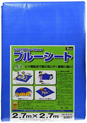ユタカメイク ブルーシート(#3000) 2.7m×2.7m BLZ-04