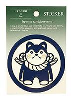 麿紋 吉祥 ステッカー (いぬ Dog) (1枚入り) 直径8.5cm/強粘着/耐水性/PVC素材