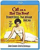 熱いトタン屋根の猫[Blu-ray/ブルーレイ]