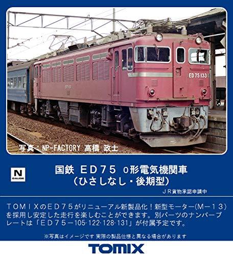 旧型客車 牽引 ED75 0番台 電気機関車 ひさしなし 前期型 品番:7140