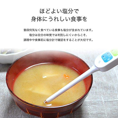dretec(ドリテック)『健康塩分計(EN-900)』