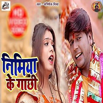 Nimiya Ke Gachhi - Single