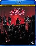 影武者 [Blu-ray]