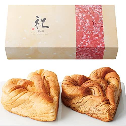 「ハートデニッシュ」(メープルデニッシュ1個・チョコマーブルデニッシュ1個) 結婚式 引出物 引き菓子 内祝い お返し お礼ギフト お祝いパッケージ
