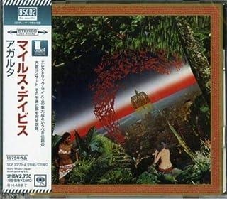 Agharta (Blu-Spec CD2)
