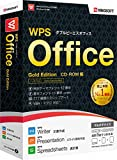 WPS Office Gold Edition CD-ROM版