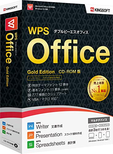 キングソフト WPS Office Gold Edition WPS-GD-PKG-C [3503]